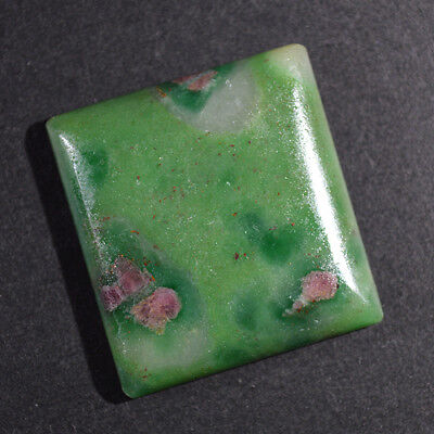 Natural Ruby in Fuchsite, Gemstone Square Shape Loose Cabochon 26x24x5 MM