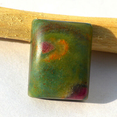 Natural Ruby in Fuchsite Cabochon, Designer Loose Cabochon 20x16x7 MM