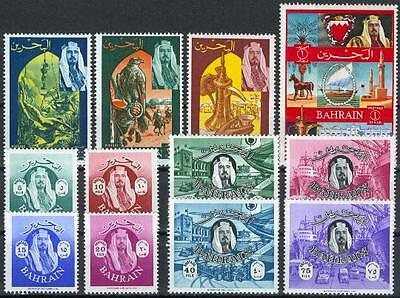 Bahrain 1966 ** Mi.149/60 Freimarken Definitives