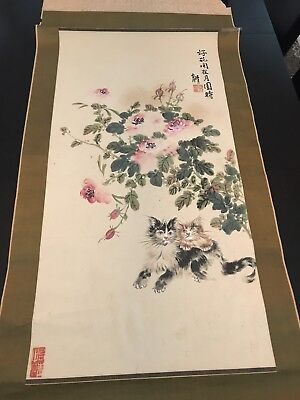 Chinese Scroll Painting Of Flowers And Cats (VERY OLD)