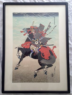 Japanese Woodblock print - genuine, purchased in Japan