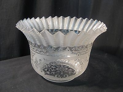 ORIGINAL VICTORIAN PLAIN  ETCHED 4 inch fit OIL LAMP SHADE