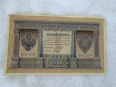 1898 RUSSIA 1 Rouble Banknote World Money  Currency BILL Note>RARE L@@K