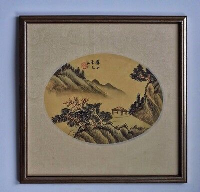 A Framed Chinese Landscape Painting Watercolor On Silk