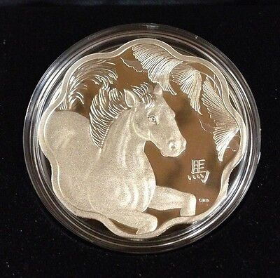 2014 Lunar Lotus Year of The Horse $15 Silver Coin Scallop Royal Canadian Mint!