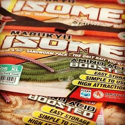 Marukyu Power Isome Worms - Lures ALL SIZES