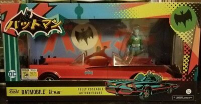 SDCC 2017 Funko Action Figures: Red Batmobile with Green Batman (1500 LE)