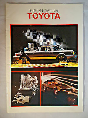 Early 1980's Toyota  Factory And Exhibition Hall Brochures From Japan