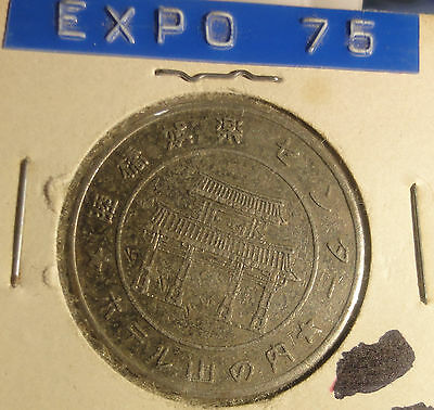 EXPO 75 Amusement Only Token~Okinawa/Japan~Combined S.& H.