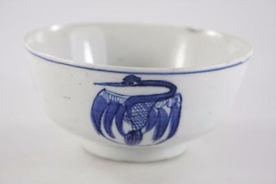 Antique Chinese Qing Dynasty Blue White Small Bowl Marked