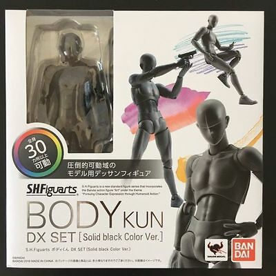 She/he S.H.Figuarts SHF Body kun DX SET PVC Body-Chan DX Action Figure In Box US
