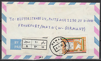 1982 Syrien Syria R-Cover Damaskus to Germany [cm901]