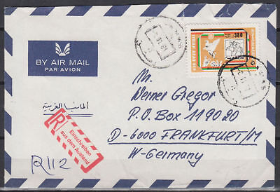 1981 Syrien Syria R-Cover Damaskus to Germany [cm902]