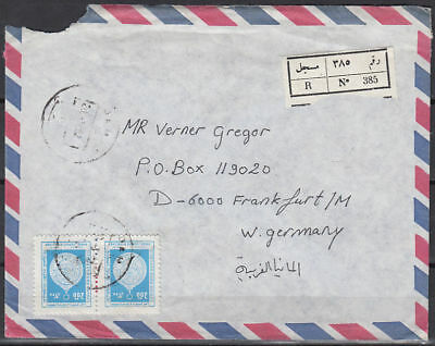 1982 Syrien Syria R-Cover Damaskus to Germany [cm907]