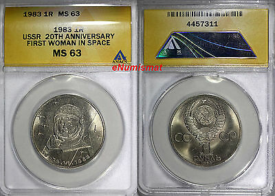 Russia USSR 1983 1 Rouble ANACS MS63 20th Anniv.First Woman in Space Y# 192.1