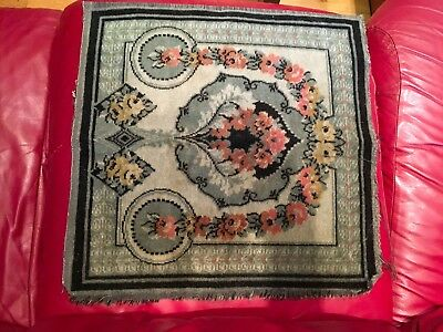 Vintage Victorian plush cushion cover fabric & also a cushion Sold separately.