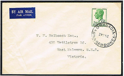 PAPUA NEW GUINEA/Australia- cover from Bwagaoia BW-1 posted 29.10.1952 - 646