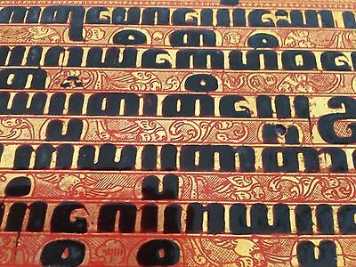 Complete vintage (or antique)  Buddhist sutra from Burma