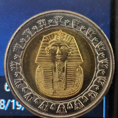 Egyptian Coin engraved King Tut Egypt Coins Egyptian 1 Pound Copper & Nickel new