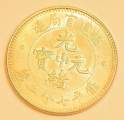 CHINA. Fukien. 7.2 Candareens (10 Cents), ND (1896-1903) Silver Coin UNC