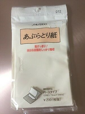 Shiseido Oil Control Blotting Paper For Removing Oily Shine On Face 120 Sheets