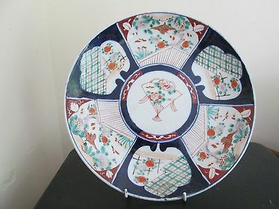 Antique Vintage Japanese Imari Large Charger Wall Plate