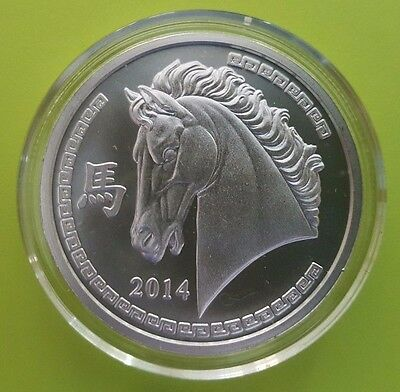 Silver 2014 YEAR OF THE HORSE ROUND - Provident Metals