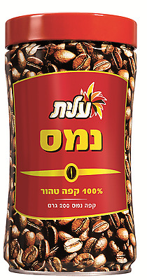 200g (7oz) Elite Ness Cafe Instant Coffee Kosher Nescafe Made in Israel (Kaffee)