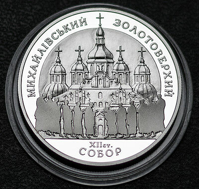 """1998 Ukraine """"St.Michael's Golden-Domed Cathedral"""" 10 UAH 1 Oz Silver Coin"""