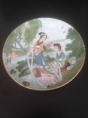 Vintage Oriental Geisha Girl Small Plate 7.5 inches Makers Mark