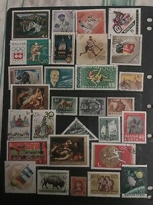 stamps  Hungary - Used - Lot 550