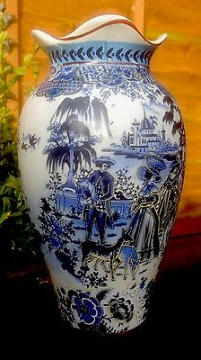 """Vintage Chinese Ladies Garden Party Vase Wavy Rim Transfer Hand Painted 8.25 """""""