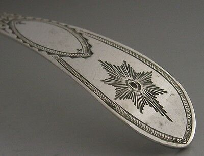 RARE IRISH PROVINCIAL / CHINESE? SILVER SUGAR SIFTER SPOON c1850 ANTIQUE WH