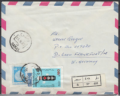 1982 Syrien Syria R-Cover Damaskus to Germany, Ampel Traffic Lights [cm913]