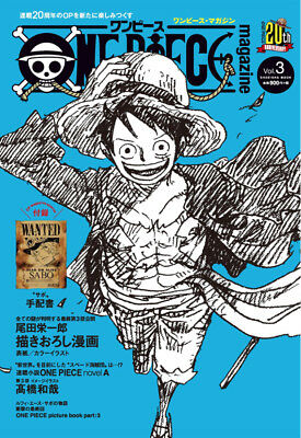 ONE PIECE magazine Vol.3 w/SABO WANTED Poster Eiichiro Oda Comic Magazine