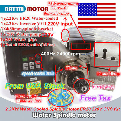 【USA】2.2KW Water Cooled Spindle Motor ER20+2.2KW VFD 220V+Clamp+Pump+Pipe+Collet