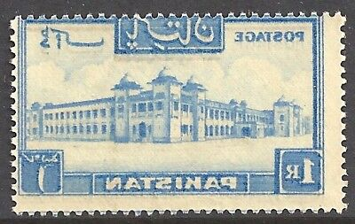 PAKISTAN 1948 1r ultramarine Salimullah Hostel unmounted mint - 97644