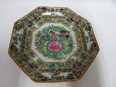 Famille Rose Made China Porcelain Octagonal Dish Bowl Floral Butterfly Pattern