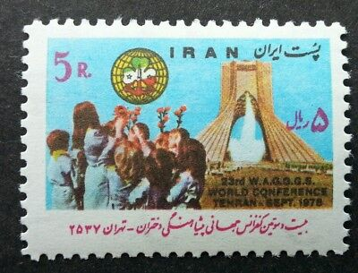 23rd International Girl Scout Conference Tehran 1978 Scouting (stamp) MNH