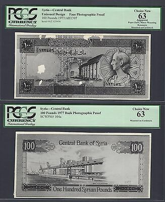 Syria Unissued Design 100 Pounds 1977-AH1397  Photographic Proofs Uncirculated