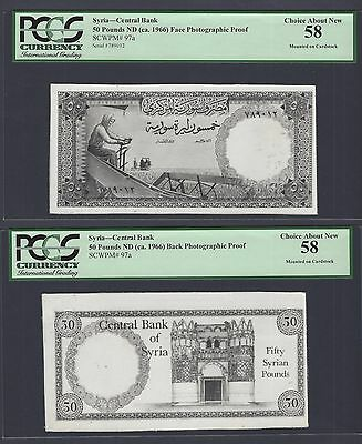 Syria Unissued Design 50 Pounds ND(1966) Photographic Proofs About Uncirculated