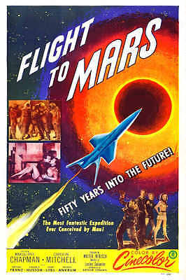 1951 THE DAY THE EARTH STOOD STILL VINTAGE MOVIE POSTER PRINT 18x24 9MIL PAPER