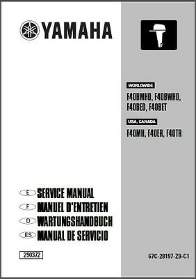 Yamaha F40 4-Stroke Outboards Service Manual CD - F40B F40MH F40ER F40TR F40BED