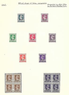 PAKISTAN Officials: 1947 Set of 13 mint - 97650