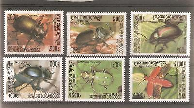 2000   Cambodia - Sg  1973 / 1978 - Insects - Umm