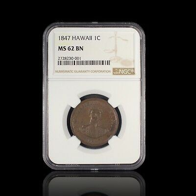 1847 Hawaii 1C NGC MS 62 BN PQ