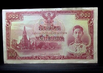 1943 Thailand 100 Baht Remainder ✪ Xf Extra Fine ✪ P-51R Japan Nd L@@k ◢Trusted◣