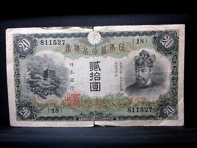 1931 Japan 20 Yen ✪ Vg Very Good ✪ P-41A Danzan Shrine Banknote L@@k ◢Trusted◣
