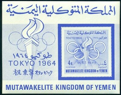 Yemen 1964 Tokyo Olympics,torch in front of Olympic rings,Mi.Bl 9,MNH