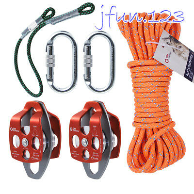 5:1 or 4:1 Rescue Kit Hauling System Climbing Mountaineering CE for Arborist